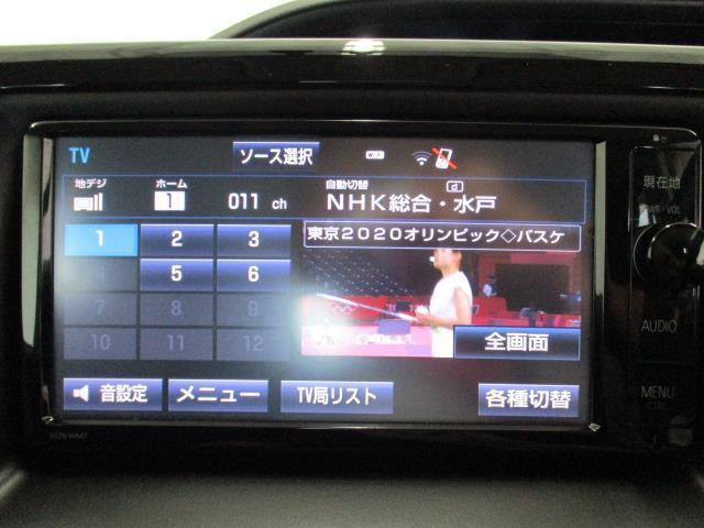 ハイブリッドX メモリーナビ バックカメラ LEDヘッドランプ 乗車定員7人(5枚目)