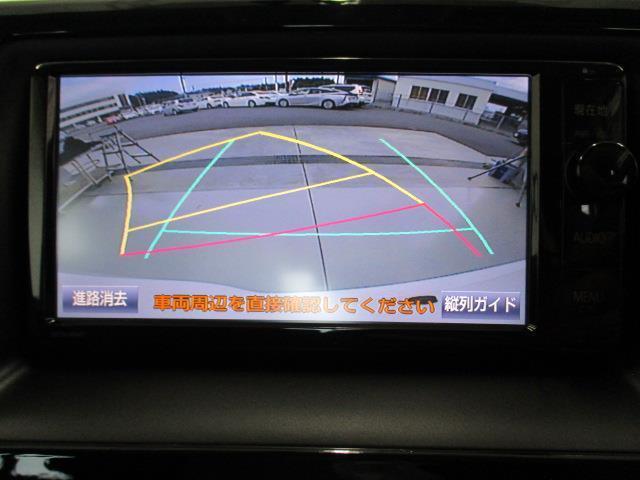 ハイブリッドX メモリーナビ バックカメラ LEDヘッドランプ 乗車定員7人(6枚目)