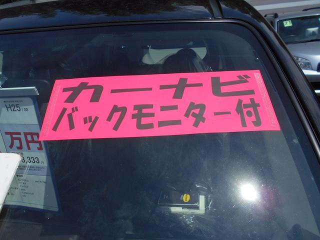 トヨタ スペイド X メモリーナビ Bモニター 左側パワースライドドア