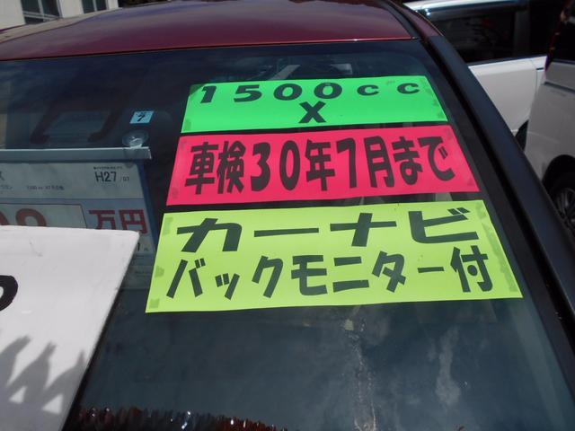 トヨタ シエンタ X ナビ Bモニター 左側パワースライド  衝突安全装置
