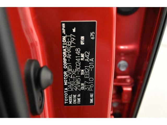 Aツーリングセレクション フルセグ メモリーナビ DVD再生 ミュージックプレイヤー接続可 バックカメラ 衝突被害軽減システム ETC ドラレコ LEDヘッドランプ 記録簿(7枚目)