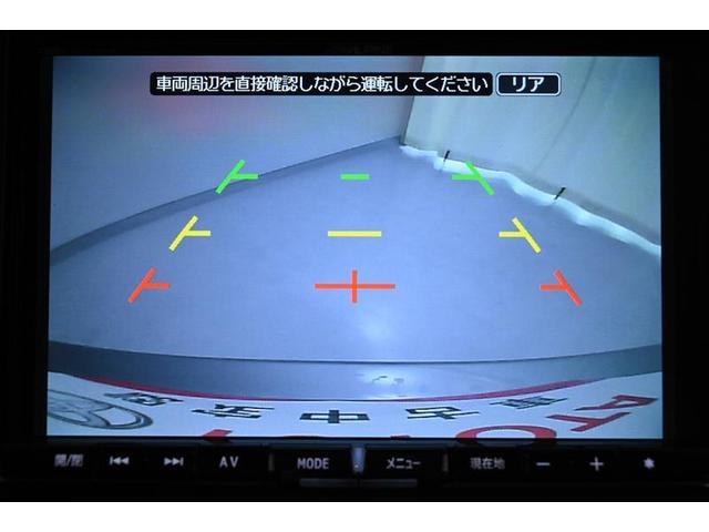 250G DVD HIDヘッド スマートキ- イモビライザー パワーシート フルセグ AW CD メモリーナビ ナビTV 記録簿 キーフリー 横滑り防止装置 ABS AC バックモニ(14枚目)