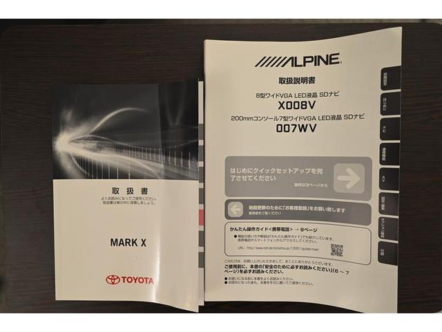 250G DVD HIDヘッド スマートキ- イモビライザー パワーシート フルセグ AW CD メモリーナビ ナビTV 記録簿 キーフリー 横滑り防止装置 ABS AC バックモニ(18枚目)