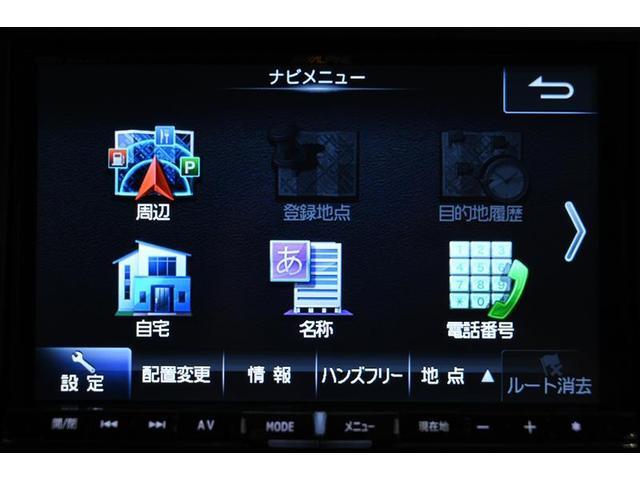 250G DVD HIDヘッド スマートキ- イモビライザー パワーシート フルセグ AW CD メモリーナビ ナビTV 記録簿 キーフリー 横滑り防止装置 ABS AC バックモニ(25枚目)