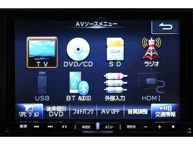 250G DVD HIDヘッド スマートキ- イモビライザー パワーシート フルセグ AW CD メモリーナビ ナビTV 記録簿 キーフリー 横滑り防止装置 ABS AC バックモニ(26枚目)