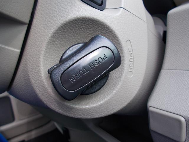 ホンダ ライフ G特別仕様車 HIDスマートスペシャル リヤカメラ