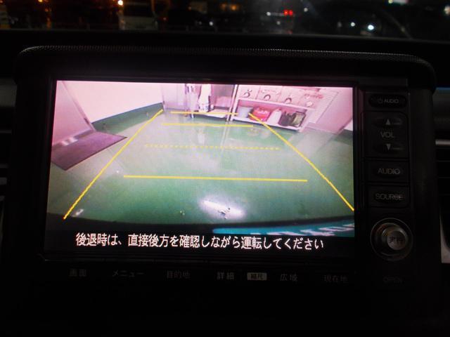 ホンダ ステップワゴン スパーダS HDDナビ スマートスタイルED 両側電動