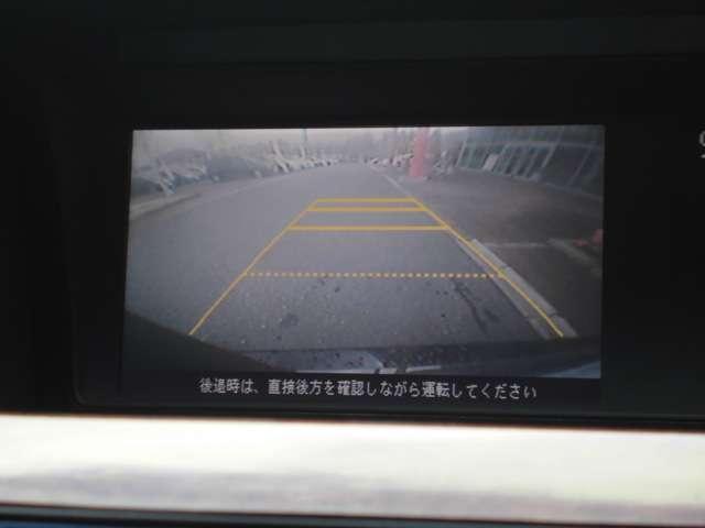 S HDDナビスペシャルパッケージ(17枚目)