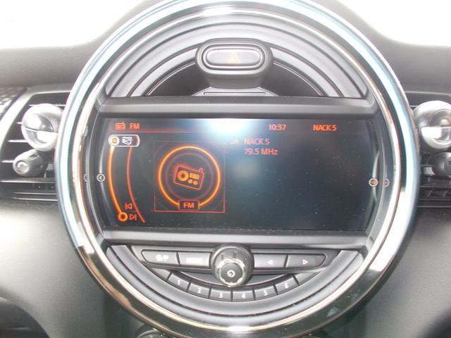 音楽やラジオを聴きながらドライブをお楽しみいただけます☆