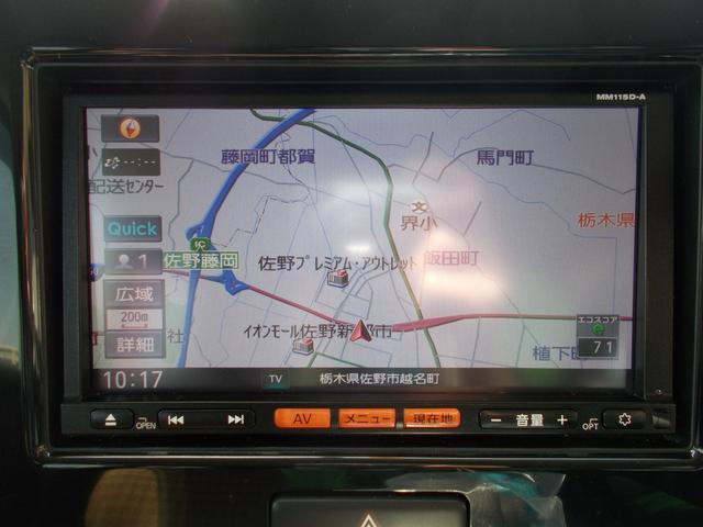 X ナビ ETC プッシュスタート式(11枚目)