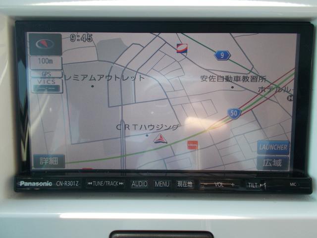 G(11枚目)