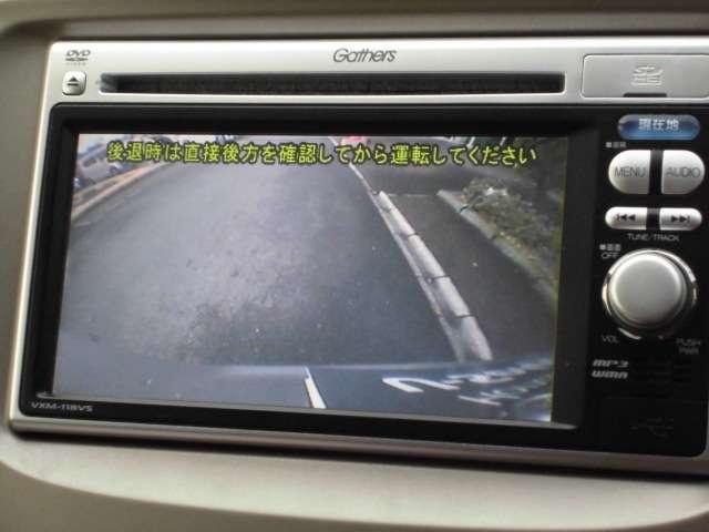 ステアリングスイッチ付☆手元で操作が出来るのは便利ですよ!安全運転にも繋がります!