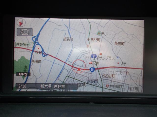 S HDDナビスペシャルパッケージ(11枚目)