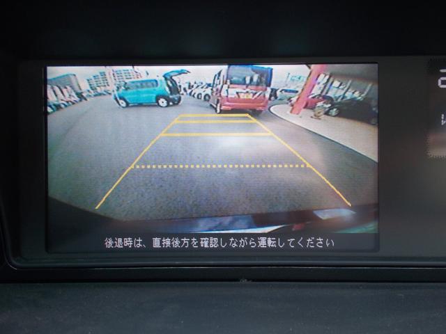 S HDDナビスペシャルパッケージ(12枚目)