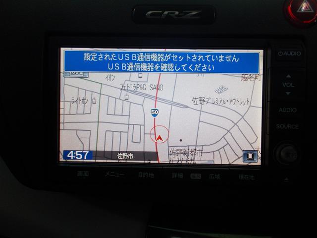 α ナビ ETC クルコン ステアリングスイッチ(11枚目)