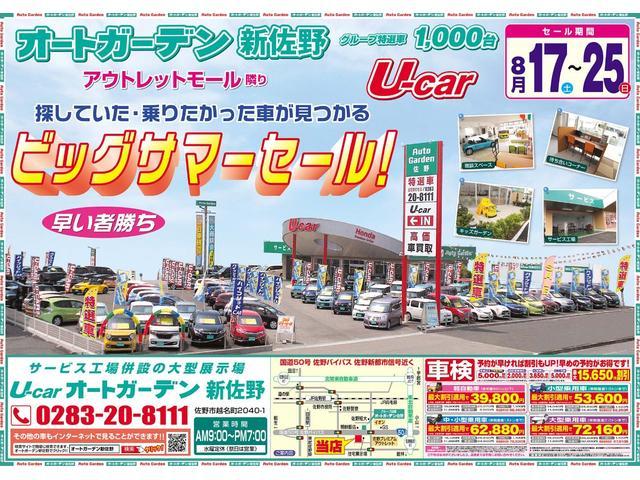アスリート スペシャルパッケージ スマートキー CD ラジオ(3枚目)