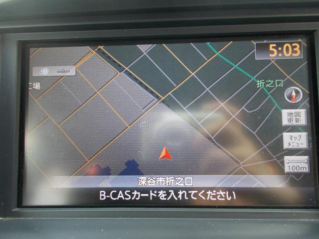 ナビ・リアカメラ・両側電動スライド(8枚目)