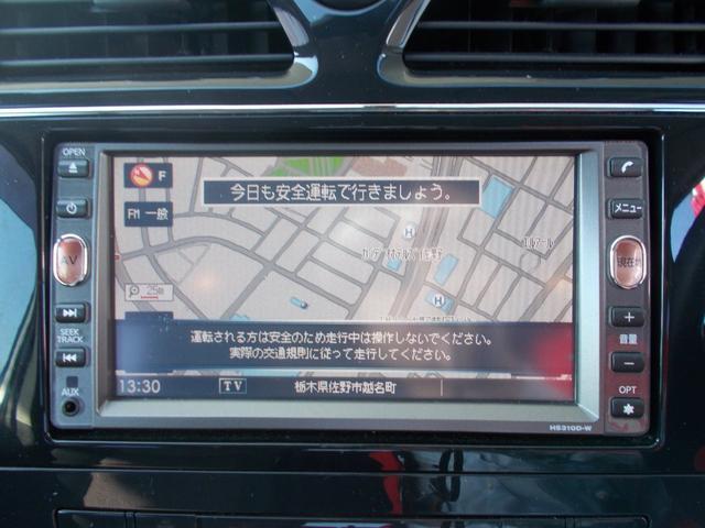 「日産」「セレナ」「ミニバン・ワンボックス」「栃木県」の中古車13