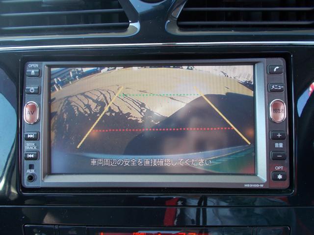 「日産」「セレナ」「ミニバン・ワンボックス」「栃木県」の中古車14