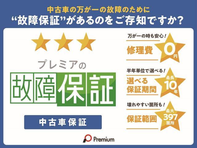 「フォルクスワーゲン」「up!」「コンパクトカー」「栃木県」の中古車3