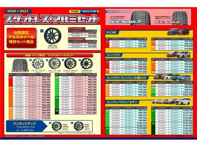 「フォルクスワーゲン」「up!」「コンパクトカー」「栃木県」の中古車4