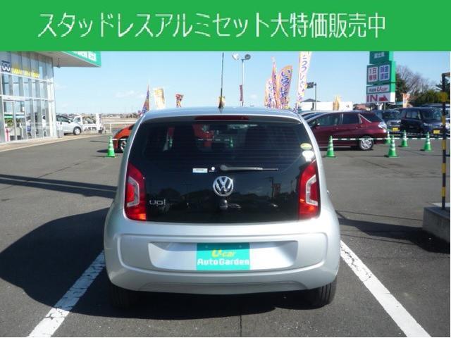 「フォルクスワーゲン」「up!」「コンパクトカー」「栃木県」の中古車5