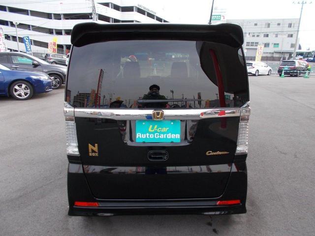 G SSブラックスタイルパッケージ Rカメラ フルセグTV 両側パワスラ オートライト シートヒーター オートエアコン(6枚目)