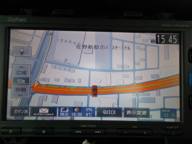 G SSブラックスタイルパッケージ Rカメラ フルセグTV 両側パワスラ オートライト シートヒーター オートエアコン(11枚目)
