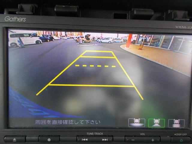 G SSブラックスタイルパッケージ Rカメラ フルセグTV 両側パワスラ オートライト シートヒーター オートエアコン(12枚目)