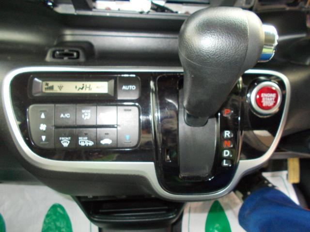 G SSブラックスタイルパッケージ Rカメラ フルセグTV 両側パワスラ オートライト シートヒーター オートエアコン(14枚目)