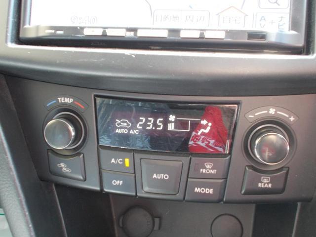 RS ナビ ETC ドライブレコーダー クルーズコントロール オートエアコン(16枚目)