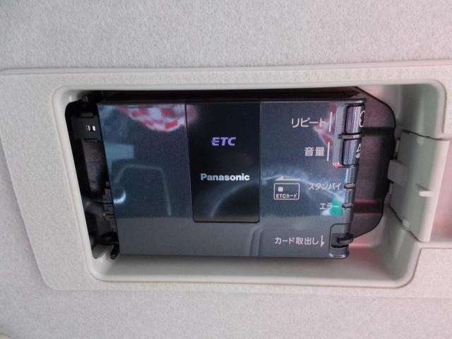 20S-スカイアクティブ Lパッケージ ナビ ETC 両側電動スライドドア ステアリングスイッチ(13枚目)