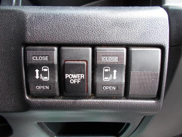 20S-スカイアクティブ Lパッケージ ナビ ETC 両側電動スライドドア ステアリングスイッチ(18枚目)
