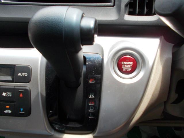 G SSコンフォートLパッケージ プラズマクラスター付AAC シートヒーター(18枚目)