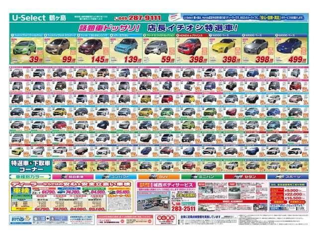 G・ターボパッケージ オートライト HID クルコン スマートキー オートエアコン(3枚目)