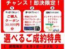 15X・Lパッケージ ナビ ETC Rカメラ ステアリングスイッチ シガーライター(2枚目)