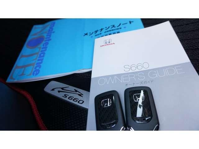 「ホンダ」「S660」「オープンカー」「栃木県」の中古車18