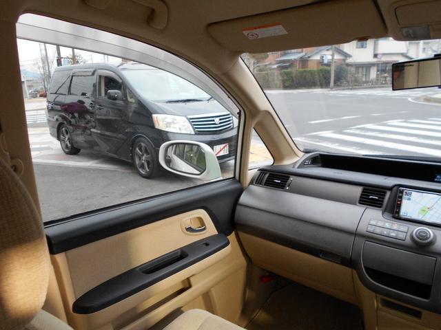 ホンダ ステップワゴン G L-PKG 社外エアロ HDDナビ パワースライドドア