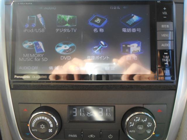 フルセグ搭載のPanasonic製HDDナビです!ミュージックサーバーやDVD視聴可能で、ミュージックプレイヤーの接続やBluetoothも使用可能です!