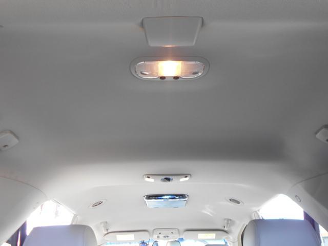 専門業者によるルームクリーニング済みなので、天井もとても綺麗な状態です!