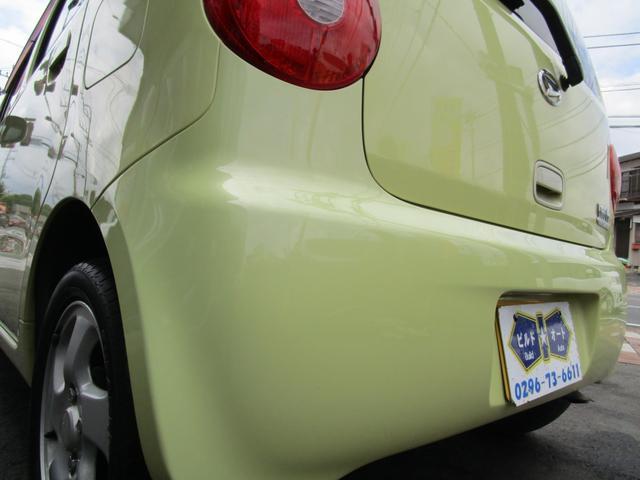 「ダイハツ」「ムーヴラテ」「コンパクトカー」「茨城県」の中古車56