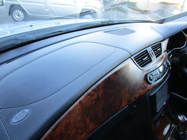 CLS500 正規ディーラー車 社外HDDナビ フルセグ バックカメラ サンルーフ 19インチアルミホイール ヒーター付き電動レザーシート ウッドコンビハンドル ETC 法人使用車 取説記録簿付(68枚目)