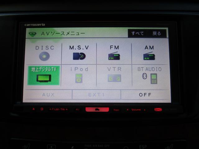 CLS500 正規ディーラー車 社外HDDナビ フルセグ バックカメラ サンルーフ 19インチアルミホイール ヒーター付き電動レザーシート ウッドコンビハンドル ETC 法人使用車 取説記録簿付(78枚目)