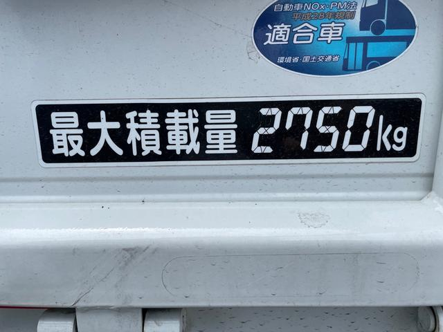幌 ホロ車 オートマ ワイド ロング 最大積載量2750kg 4千キロ 令和1年製(17枚目)