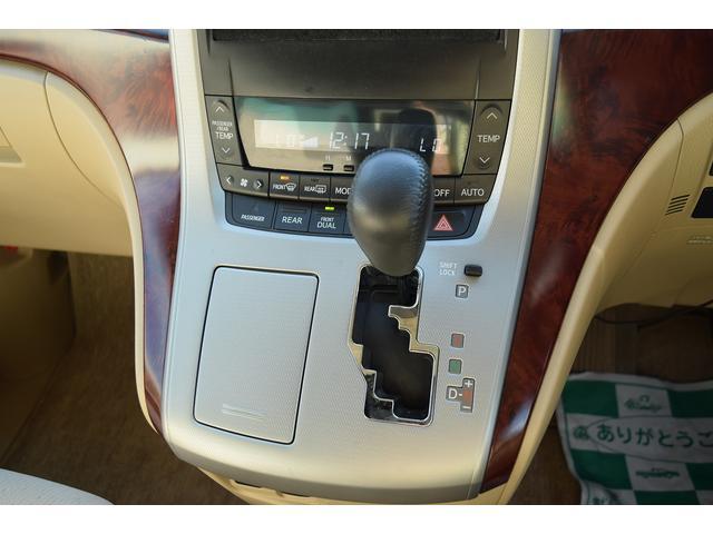 「トヨタ」「アルファード」「ミニバン・ワンボックス」「埼玉県」の中古車47