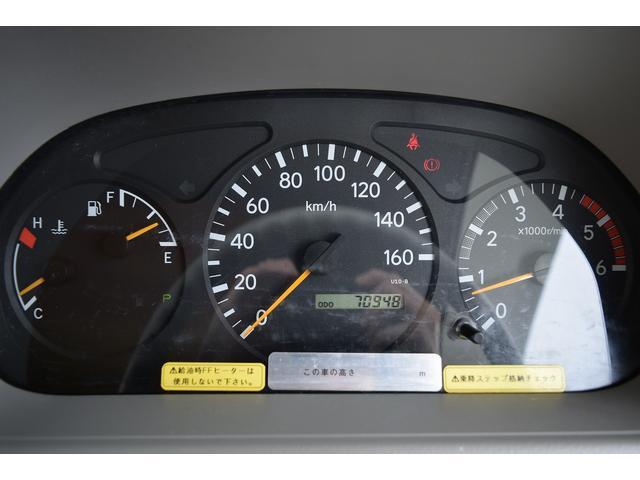 「トヨタ」「カムロード」「トラック」「群馬県」の中古車48
