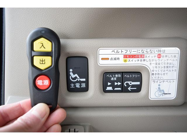 福祉車両 スロープ 電動ウィンチ 4WD 車イス一基(9枚目)