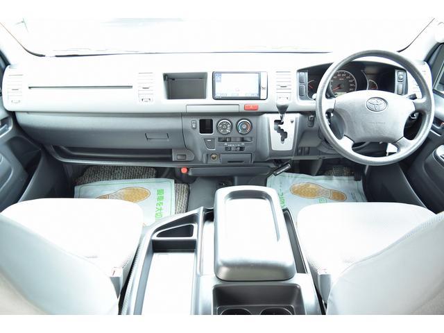 「トヨタ」「ハイエース」「ミニバン・ワンボックス」「群馬県」の中古車14