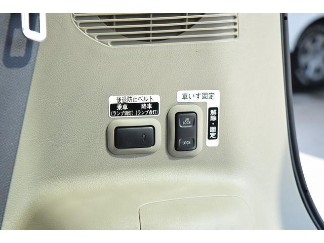 福祉車両 フレンドシップ スローパー リアシートレス3名乗車(11枚目)