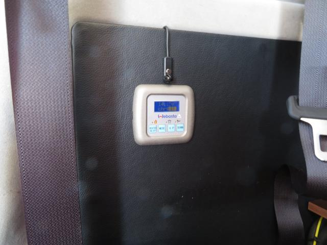 FFヒーター付になりますので、冬季の車中泊も温かくお過ごし頂けます!